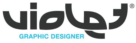 Violet Gierko - Graphic Designer